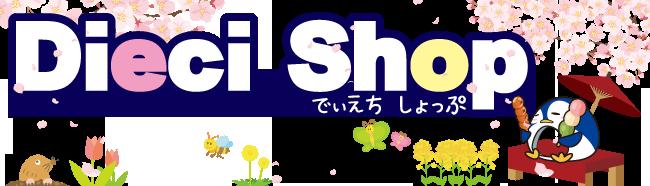 DieciShop