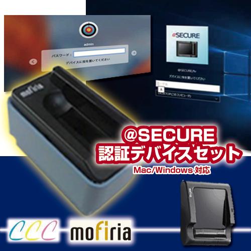 secure-fv-pkg